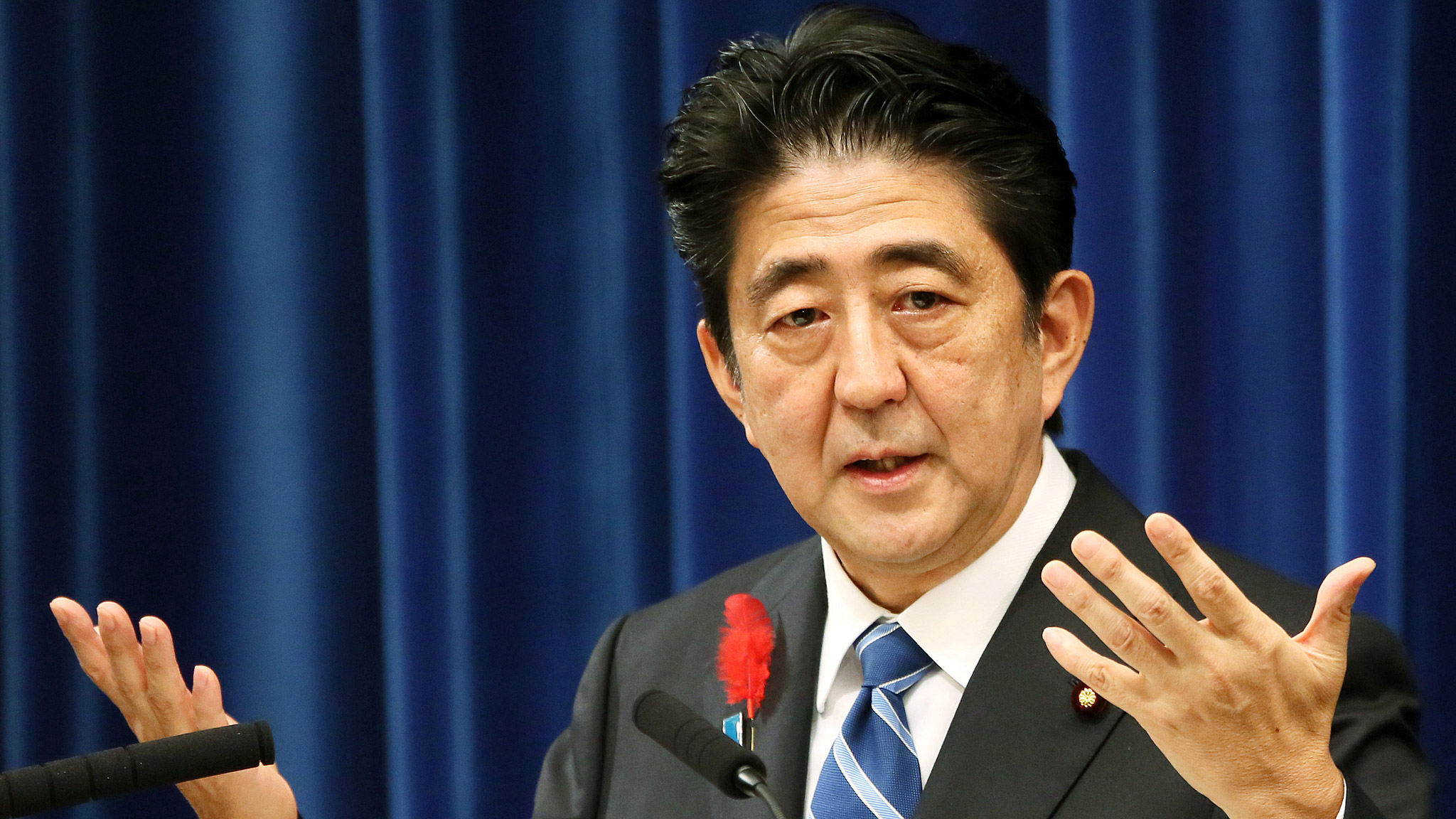 Japan's Abe To Meet Trump In New York