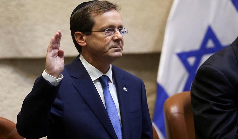 Israel Swears in Isaac Herzog as 11th President.